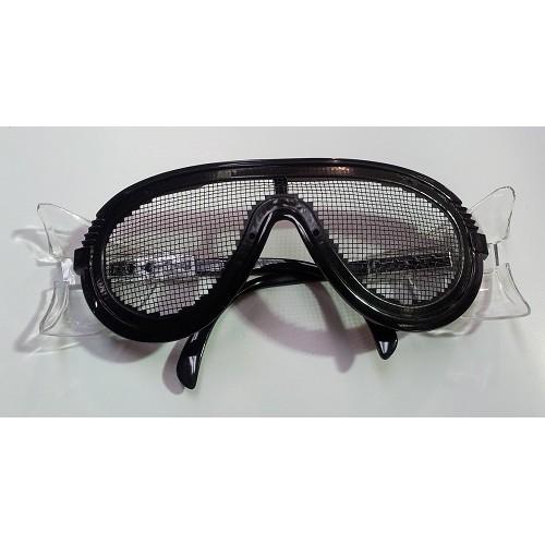 lunette s de s curit en grillage. Black Bedroom Furniture Sets. Home Design Ideas
